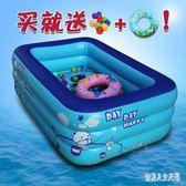 家用兒童充氣泳池寶寶海洋球戲水池成人加厚大號洗澡盆 JH1246『俏美人大尺碼』