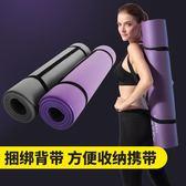 運動墊瑜伽墊健身墊家用運動俯臥撐墊鍛煉墊子跳舞墊訓練墊  igo初語生活