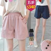 【五折價$340】糖罐子車線鈕釦造型縮腰純色雙口袋短褲→預購【KK6884】