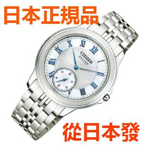 免運費 日本正品 公民 EXCEED Eco Drive太陽能手錶 男士手錶 AQ5000-56D