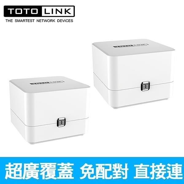 【南紡購物中心】TOTOLINK T6 AC1200 Mesh網狀WiFi路由器系統(免配對 直接連 好方便)