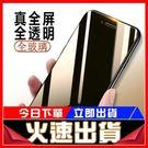 [24H 現貨快出] 蘋果iphone6...