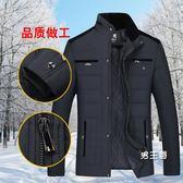 (交換禮物)中年男士中長款外套加厚中老年男棉衣爸爸裝保暖棉服冬季刷毛棉襖
