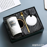 陶瓷杯子創意個性潮流馬克杯帶蓋勺簡約情侶喝水杯家用茶杯咖啡杯  【快速出貨】