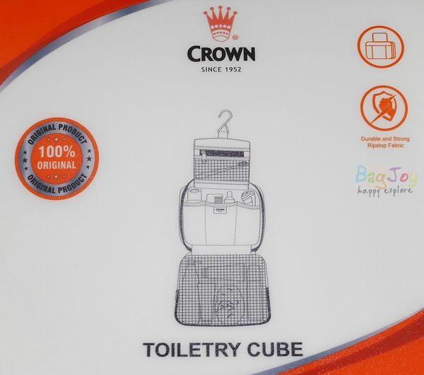 CROWN 皇冠 可吊掛式 盥洗包