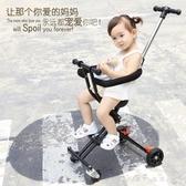 溜娃神器手推車輕便折疊兒童簡易1-6歲嬰兒便攜帶娃出門遛娃神器YQS 小確幸生活館