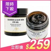 英國 AA Skincar 海藻蘆薈清爽眼膠(60ml)【小三美日】原價$280