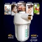 前置熱水器過濾器家用凈水器洗衣機馬桶水龍頭通用水垢濾水 【快速出貨】