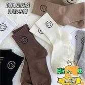 中筒襪長襪子日系春秋薄款純棉夏季黑白色堆堆襪【慢客生活】