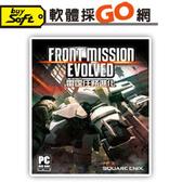 【軟體採Go網】PCGAME-雷霆任務:進化(英文版)