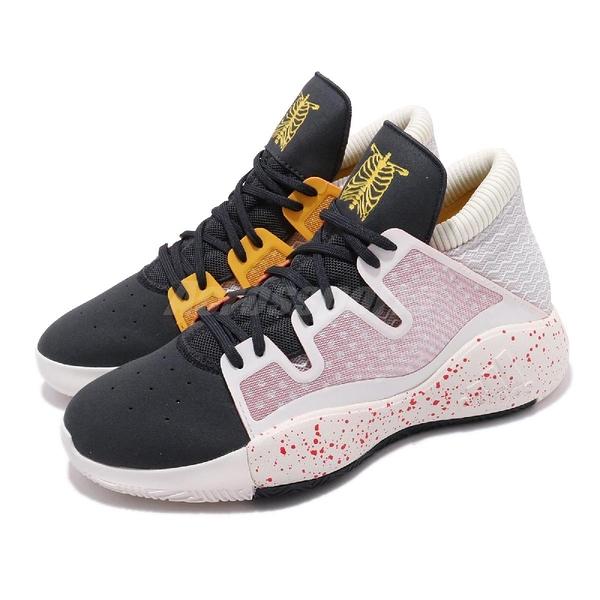 adidas 籃球鞋 Pro Vision 米白 灰 男鞋 運動鞋 【PUMP306】 G27755