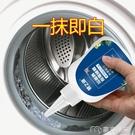 現貨速出 除霉劑除霉菌神器清洗滾筒洗衣機槽橡膠圈除霉劑啫喱瓷磚縫隙清潔劑