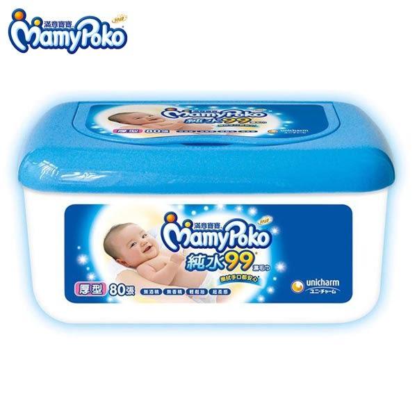 滿意寶寶 溫和純水厚型溼巾盒裝 (80抽/盒)