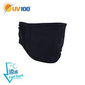 UV100 防曬 抗UV-防潑水涼感呼吸口罩-附濾片