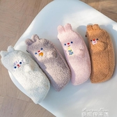 筆袋 啵啵小熊毛絨筆袋少女風可愛貓爪兔子鉛筆袋學生文具收納包(快速出貨)