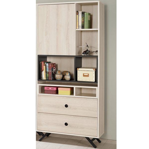 【森可家居】優娜2.7尺二抽書櫥 7CM372-3 書櫃 木紋質感 北歐風