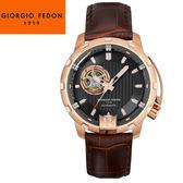 【萬年鐘錶】Giorgio Fedon 1919義大利工藝永恆系列  黑x玫瑰金x咖啡皮帶 GFAQ024