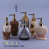 浴室洗手液瓶擠壓乳液皂液器空瓶樹脂—聖誕交換禮物