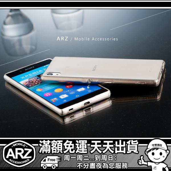 透明殼軟殼 Sony Z5 Compact 手機殼 Z5C 保護殼 Z5 mini 手機套 E5823 保護套 超薄殼透殼 ARZ