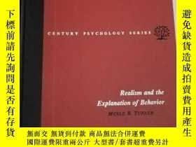 二手書博民逛書店REALISM罕見AND THE EXPLANATION OF