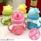 立體貓頭嬰兒水杯 雙手柄學飲杯 寶寶吸管杯