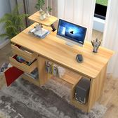 電腦桌臺式桌家用簡約經濟型書桌一體桌學生臥室小桌子 WD722【衣好月圓】