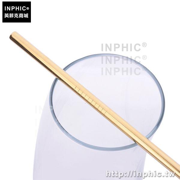 INPHIC-吸管不鏽鋼咖啡攪拌棒果汁吸管家居酒具-銀色細彎曲款_c8N1