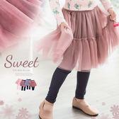 追加到貨新色到磚橘粉-浪漫甜柔蛋糕層紗內搭褲裙(260011)★水娃娃時尚童裝★