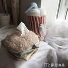 玩偶面紙盒可樂漢堡短絨紙巾套可愛創意抽紙盒套紙巾套抽紙套熊鯨魚紙巾套 【快速出貨】