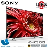 Sony 49? 4K HDR android TV/日本製 KD-49X8500G (限宅配)