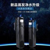 森森 殺菌燈過濾增氧3合1 魚缸內置紫外線UV燈凈水泵器設備 ATF  極有家