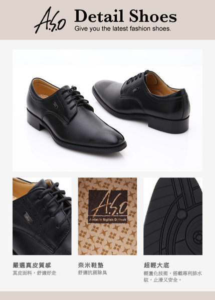 A.S.O 超輕雙核心 綿羊皮綁帶紳士皮鞋 黑