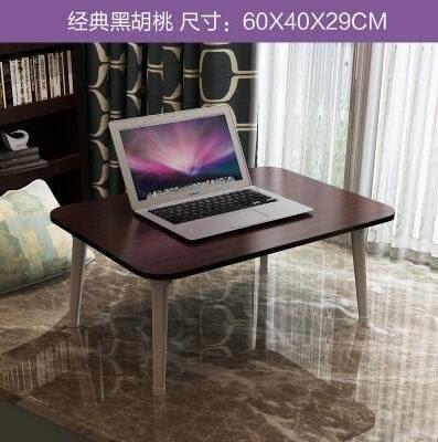 佰澤 床上電腦桌可折疊床上用筆記本電腦桌簡約懶人桌學生小書桌(主圖款黑胡桃)