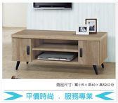 《固的家具GOOD》642-3-AT 帕米森古橡木4尺電視櫃