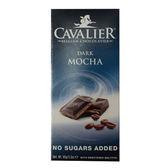 騎士無加蔗糖摩卡醇黑巧克力90g【愛買】