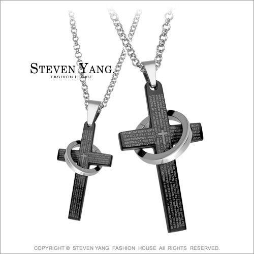 情侶對鍊STEVEN YANG西德鋼飾十字架項鍊「神話迷思」黑色款*單個價格*附鋼鍊