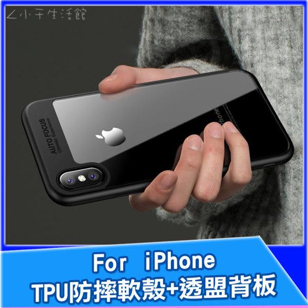 超殺回饋 晶透 iPhone i6 i7 i8 ix R11 NOTE 8 S8 Plus TPU防摔軟殼 透明背蓋 保護殼 手機殼