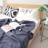 細格子日式全棉毛巾被純棉毛巾毯單人雙人空調毯兒童午睡毯沙髮毯   遇見生活