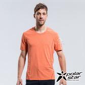 PolarStar 中性 排汗快乾圓領T恤『暗橘』P18133 吸濕 排汗 運動上衣 男生上衣 居家上衣