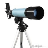 專業高清兒童天文望遠鏡小學生深空觀星觀天高倍太空10000眼鏡倍 西城故事