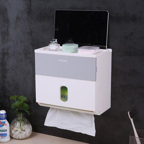 多功能衛生紙置物盒衛生紙置物架紙巾架 浴室面紙架 廚房紙巾盒 無痕免釘牆【Z90123】