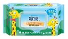 寶護 清爽型潔膚嬰兒濕巾 | 濕紙巾 | -寶寶專用-(80抽)*3包