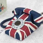 英國米字旗電話派拉蒙HA1950復古電話機辦公歐式仿古家用固話座-奇幻樂園