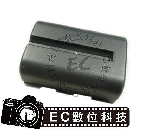 【EC數位】SONY A900 A850 A700 A580 A560 A550 A500 A350 A300 A200 A65 A77 A99 專用 NP-FM500H 高容量防爆電池