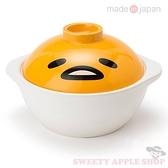 【SAS】【 日本製 】日本限定 三麗鷗 蛋黃哥 陶瓷料理土鍋 / 鍋子