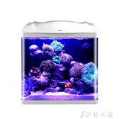 魚缸水族箱玻璃桌面中型客廳免換水生態魚缸小型迷你金魚缸YYP 伊鞋本鋪