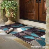 地毯 門地墊進門家用地毯入戶大門入門門廳絲圈踩腳墊門口門墊  晶彩生活