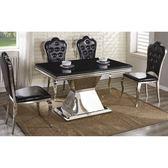 餐桌 SB-420-2 瓊恩5尺黑晶石原石餐桌 (不含椅子)【大眾家居舘】