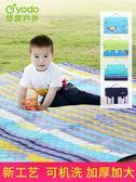 悠度戶外可機洗野餐墊3mm加厚超聲波防潮墊帳篷野炊便攜春游地墊