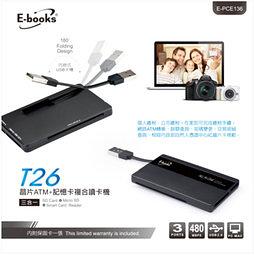 新竹【超人3C】E-books T26 晶片ATM+記憶卡複合讀卡機 自然人憑證 KT#EBPCE136